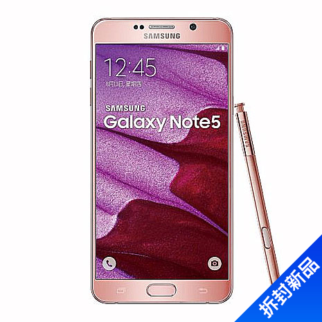 Samsung Galaxy Note 5 32G (粉)【拆封新品】