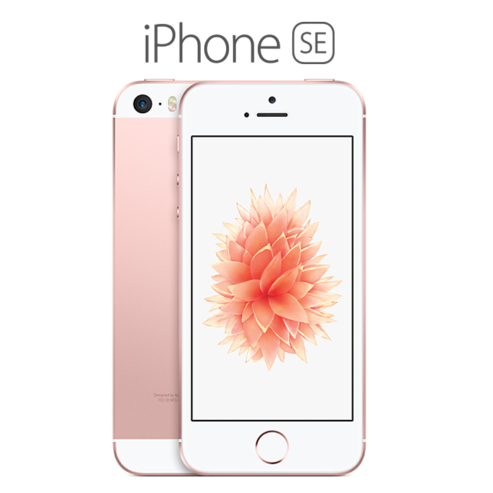 APPLE iPhone SE 16G (玫瑰金)