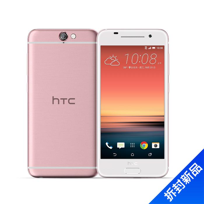 HTC One A9 16G/粉【拆封新品】