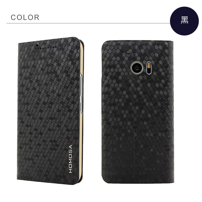 【HOMOSA】HTC 10蜂巢格紋皮套-黑