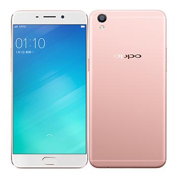 OPPO R9 無敵自拍 最強閃充 - 玫瑰金