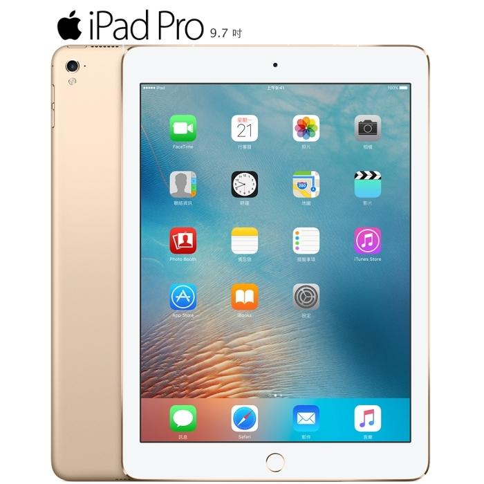 iPad Pro 9.7 128G LTE - 金色