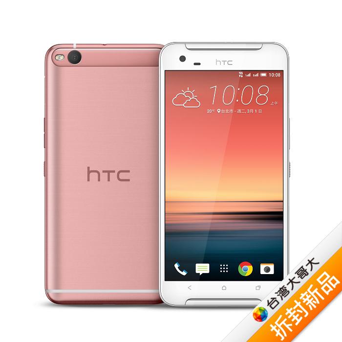 HTC One X9 32G 5.5吋八核LTE智慧型手機 (粉)【拆封新品】(福利品)