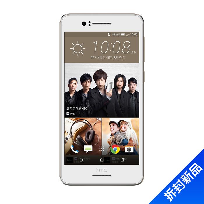 HTC Desire 728 dual sim 5.5吋八核雙卡智慧手機 (棕)【拆封新品】(福利品)