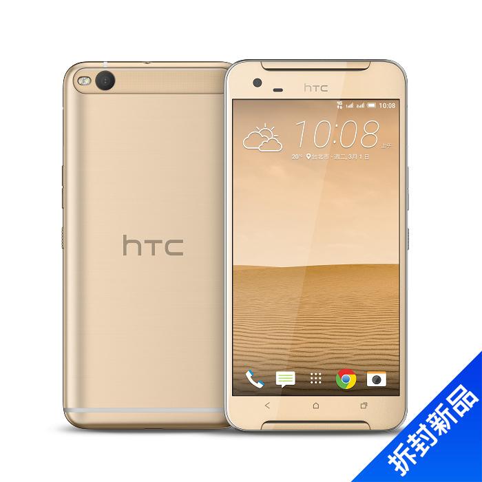 HTC One X9 32G/金【拆封新品】