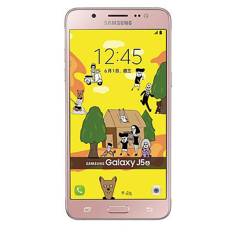 Samsung Galaxy J5 (2016) 粉(J510) 4G