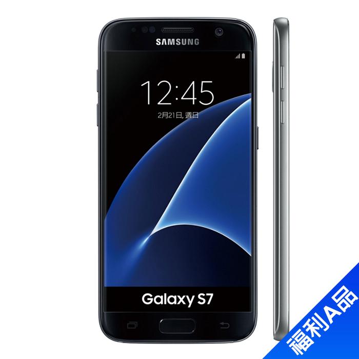 Samsung Galaxy S7 32G/黑【拆封福利品A級】(福利品)