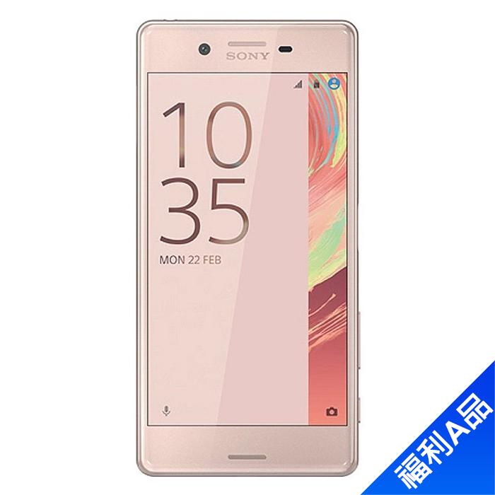 Sony Xperia X 5吋2300萬畫素六核智慧機 3G/32G (F5121)(玫瑰金)【拆封福利品A級】
