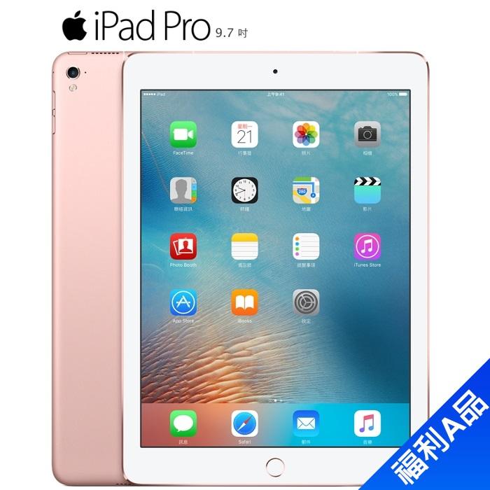 iPad Pro 9.7 128G LTE 玫瑰金【拆封福利品A級】