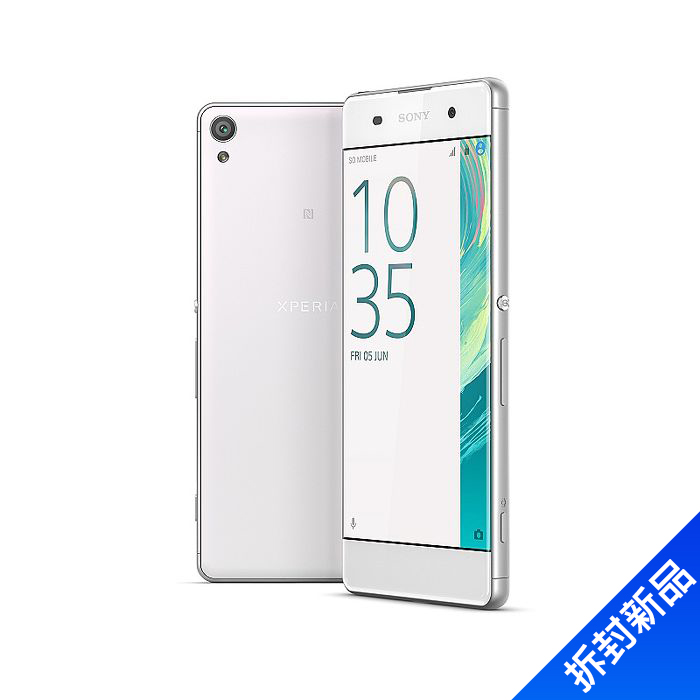 Sony Xperia X 5吋2300萬畫素六核智慧機 3G/32G (F5121)(白)【拆封新品】