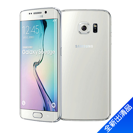 Samsung Galaxy S6 Edge 32G 白(4G)展示機【全新出清品】