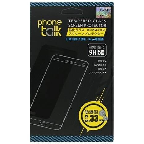 【Phone Talk】9H鋼化玻璃保護貼(TWM X3s)