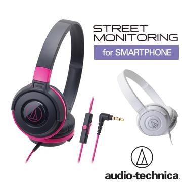 【audio-technica】鐵三角 S100iS頭戴式耳機-黑粉紅(附麥克風+線控)
