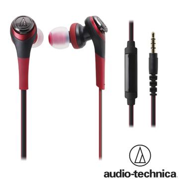 【audio-technica】鐵三角ATH-CKS550iS智慧型手機用耳塞式耳機-紅