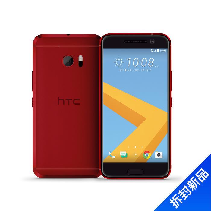 HTC 10 32G/紅【拆封新品】