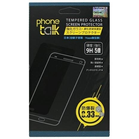 【Phone Talk】9H鋼化玻璃保貼(ZenFone 3 Deluxe ZS570KL)