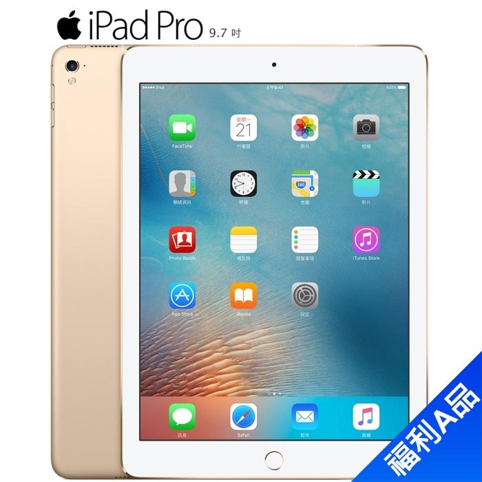 iPad Pro 9.7 128G LTE 金【拆封福利品A級】