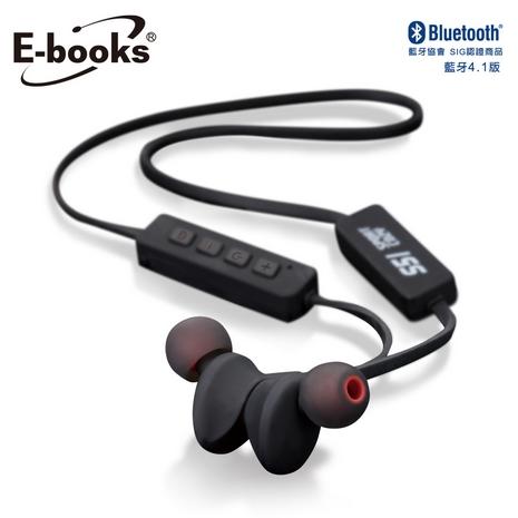 【E-books】 S51 藍牙4.1運動頸掛磁吸入耳式耳機-黑