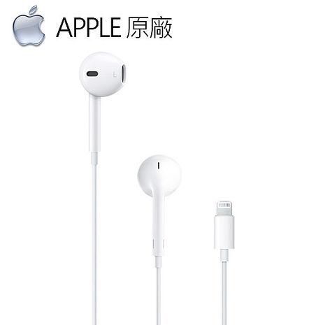 【原廠】Apple Lightning 8 pin雙耳線控原廠耳機-白