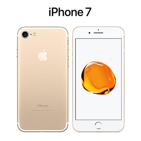 【降$850】iPhone 7 128G(金)