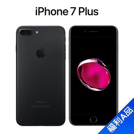 (領券再折千)iPhone 7 Plus 128G(黑)【拆封福利品A級】