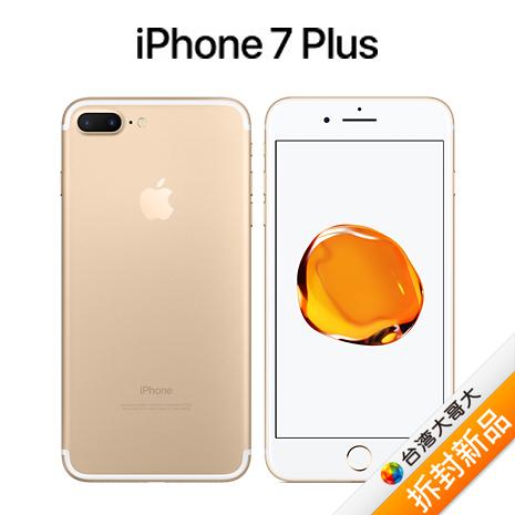 iPhone 7 Plus 128G(金)【拆封新品】(福利品)