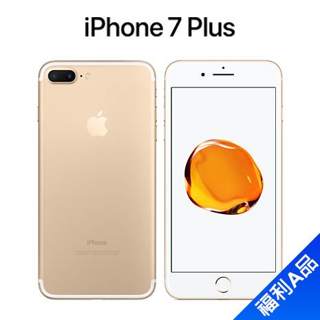 (領券再折千)iPhone 7 Plus 32G(金)【拆封福利品A級】(福利品)