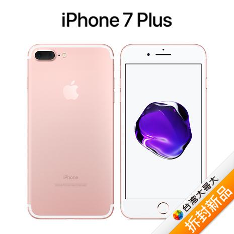 iPhone 7 Plus 128G(玫瑰金)【拆封新品】(福利品)