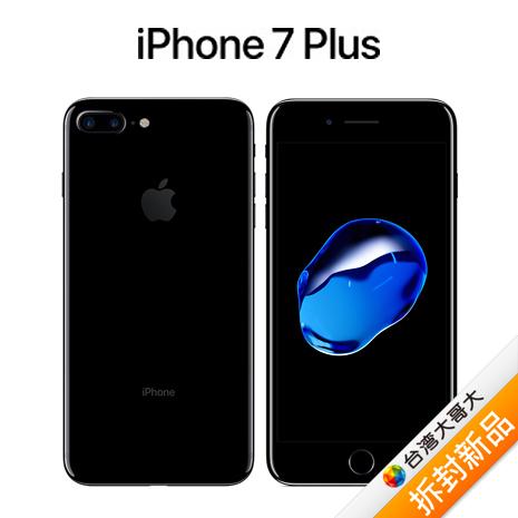 iPhone 7 Plus 128G(曜石黑)【拆封新品】(福利品)