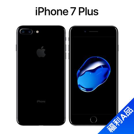 (領券再折千)iPhone 7 Plus 256G(曜石黑)【拆封福利品A級】(福利品)