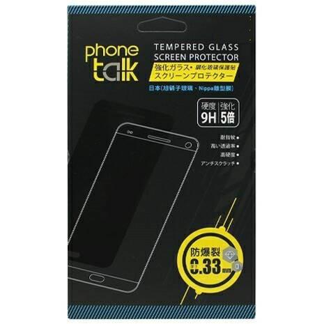 【Phone Talk】9H鋼化玻璃保貼(ZenFone 3 Deluxe ZS550KL)