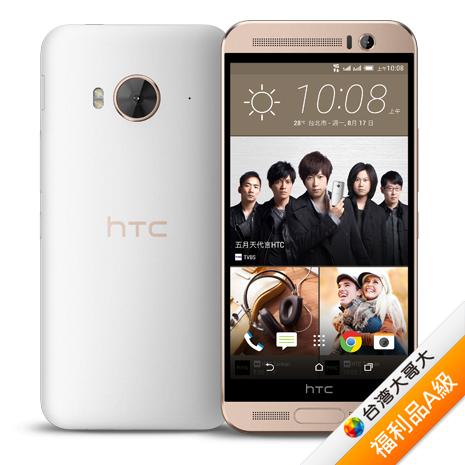 HTC One ME dual sim 5.2吋 雙卡智慧機