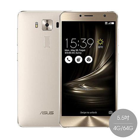 ASUS ZenFone 3 Deluxe (ZS550KL 4G/64G)(銀)