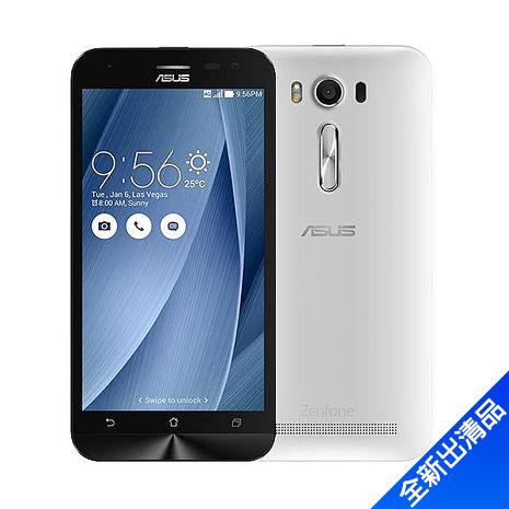 ASUS Zenfone 2 Laser (ZE500KL)2G/8G(白) 5吋雷射對焦智慧機【全新出清品】