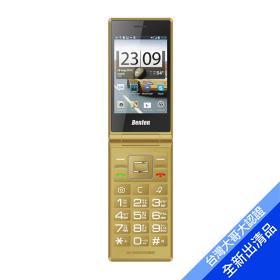 Benten W900美型折疊機(香檳金)(3G)【全新出清品】(福利品)