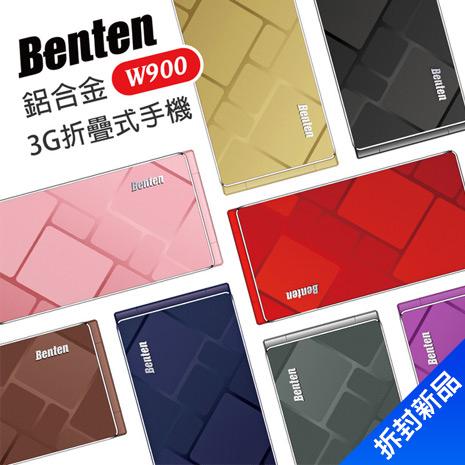 Benten W900-(香檳金)(3G)【拆封新品】
