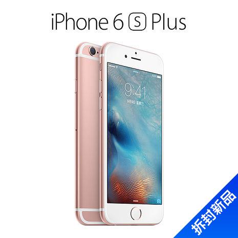 iPhone 6s Plus 32G(玫瑰金)【拆封新品】