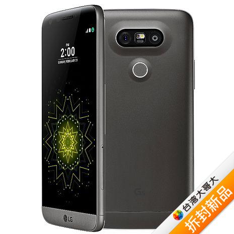 LG G5 5.3吋LTE智慧型手機 4G/32G (黑)【拆封新品】(福利品)