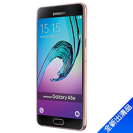 Samsung Galaxy A5 (2016) A510Y(粉金)(4G)【全新出清品】