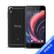 HTC Desire 10 lifestyle ^(黑^) 5.5吋 3G32G 1300