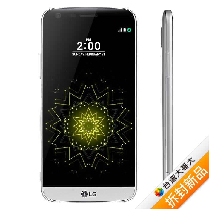 LG G5 5.3吋LTE智慧型手機 4G/32G (銀)【拆封新品】(福利品)