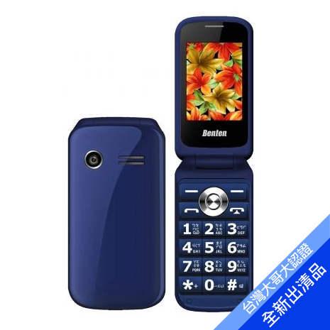 Benten W178C 3G摺疊手機/老人機 (藍)【全新出清品】(福利品)