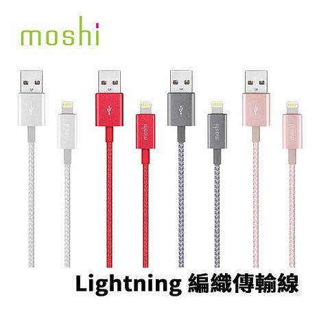 Moshi Lightning 編織傳輸線1.2M - 灰