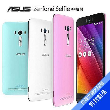 ASUS Zenfone Selfie ZD551KL 32G 5.5吋智慧型手機(白)【拆封新品】(福利品)