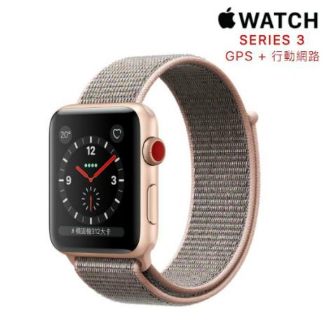 Apple Watch Series 3 GPS+行動網路LTE版_42mm 金色鋁金屬錶殼配淺粉紅色運動手環