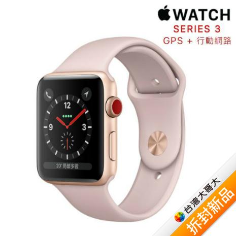 【直降】Apple Watch Series3 GPS+行動網路版_42mm 金色鋁錶殼淺粉紅運動錶帶【拆封新品】