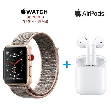 【Airpods超值組】Apple Watch Series 3 GPS+行動網路LTE版_42mm 金色鋁金屬錶殼配淺粉紅色運動手環 + Apple原廠Airpods 無線耳機