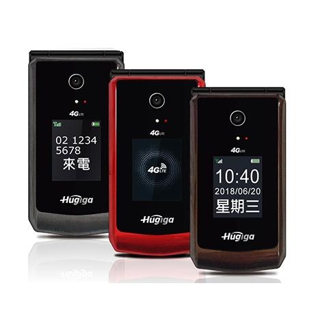 Hugiga L66 雙螢幕4G摺疊手機 紅【買就送原廠配件包】