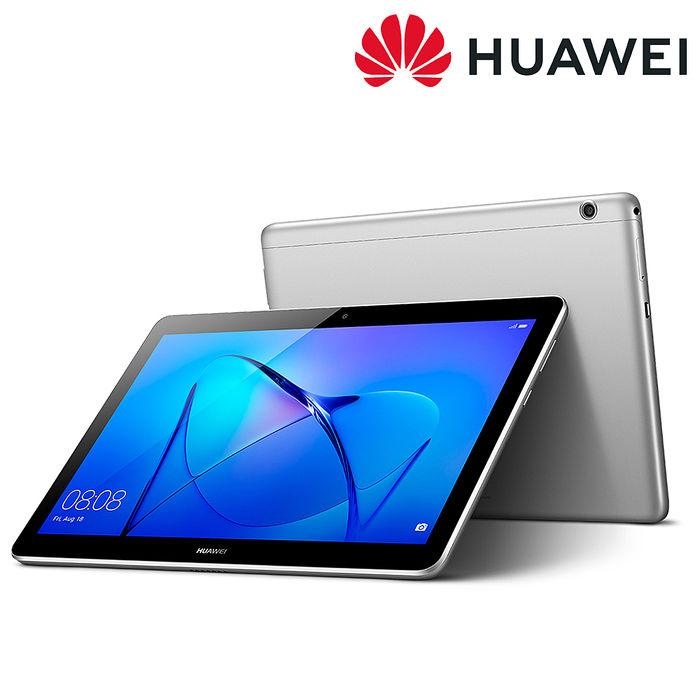 HUAWEI MediaPad T3 9.6吋平板 2GB/16GB(灰)(4G)