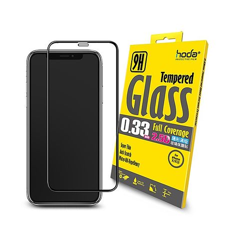HODA iPhone XS/X 滿版玻璃保護貼
